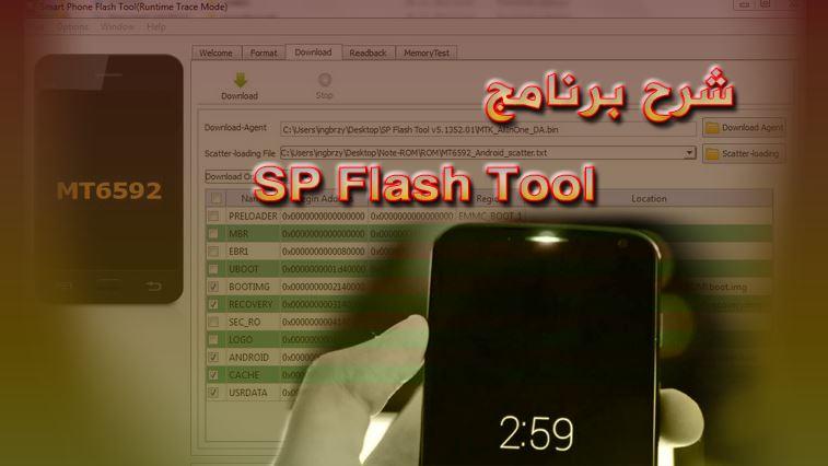 شرح برنامج SP Flash Tool تفليش الهواتف الصينية