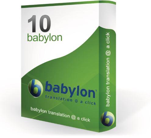 قاموس بابليون 10