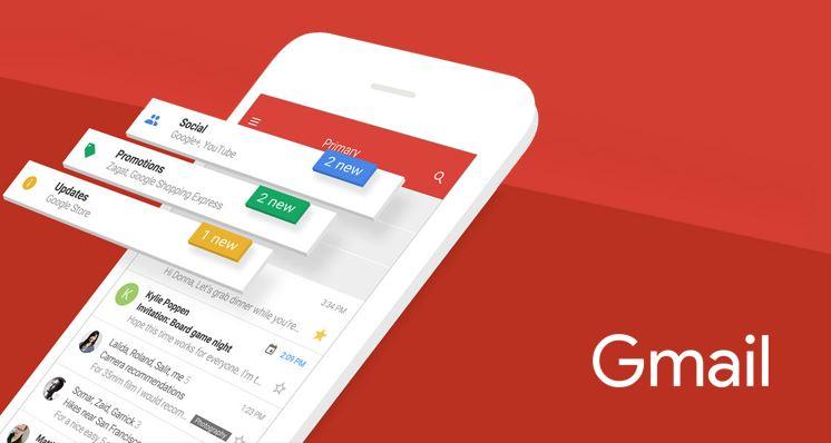 نتيجة بحث الصور عن برنامج Gmail للايفون