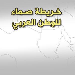 خريطة الوطن العربي صماء ملونة وابيض واسود حديثة 2020