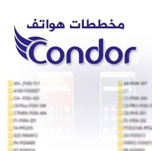 تحميل مخططات هواتف كوندور برابط مباشر schema condor