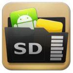تحميل برنامج AppMgr app2sd نقل التطبيقات للذاكرة الخارجية