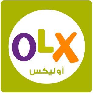 تحميل تطبيق OLX Arabia اوليكس APK وشرح الاستخدام